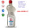 gel disinfettante mani antibatterico